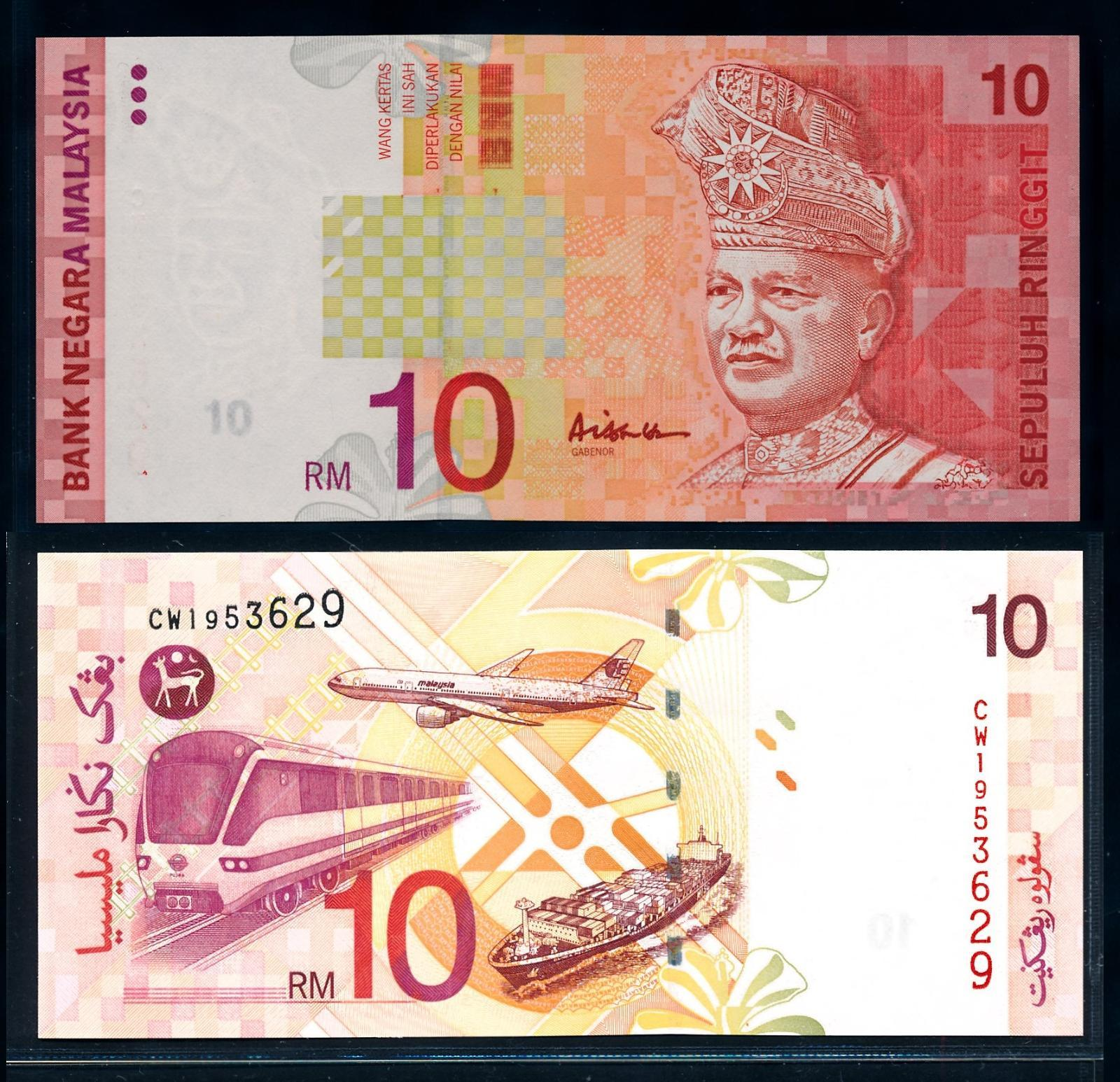MALAYSIA 100 RINGGIT ND 1992 P 44 a PREFIX AA AUNC ABOUT UNC WITH TONES