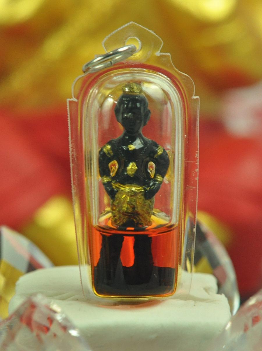 BUDDHA KUMAN THONG AMULET BOY CHILD VOODOO GUMAN MAGIC MAGIC TALISMAN PENDANT