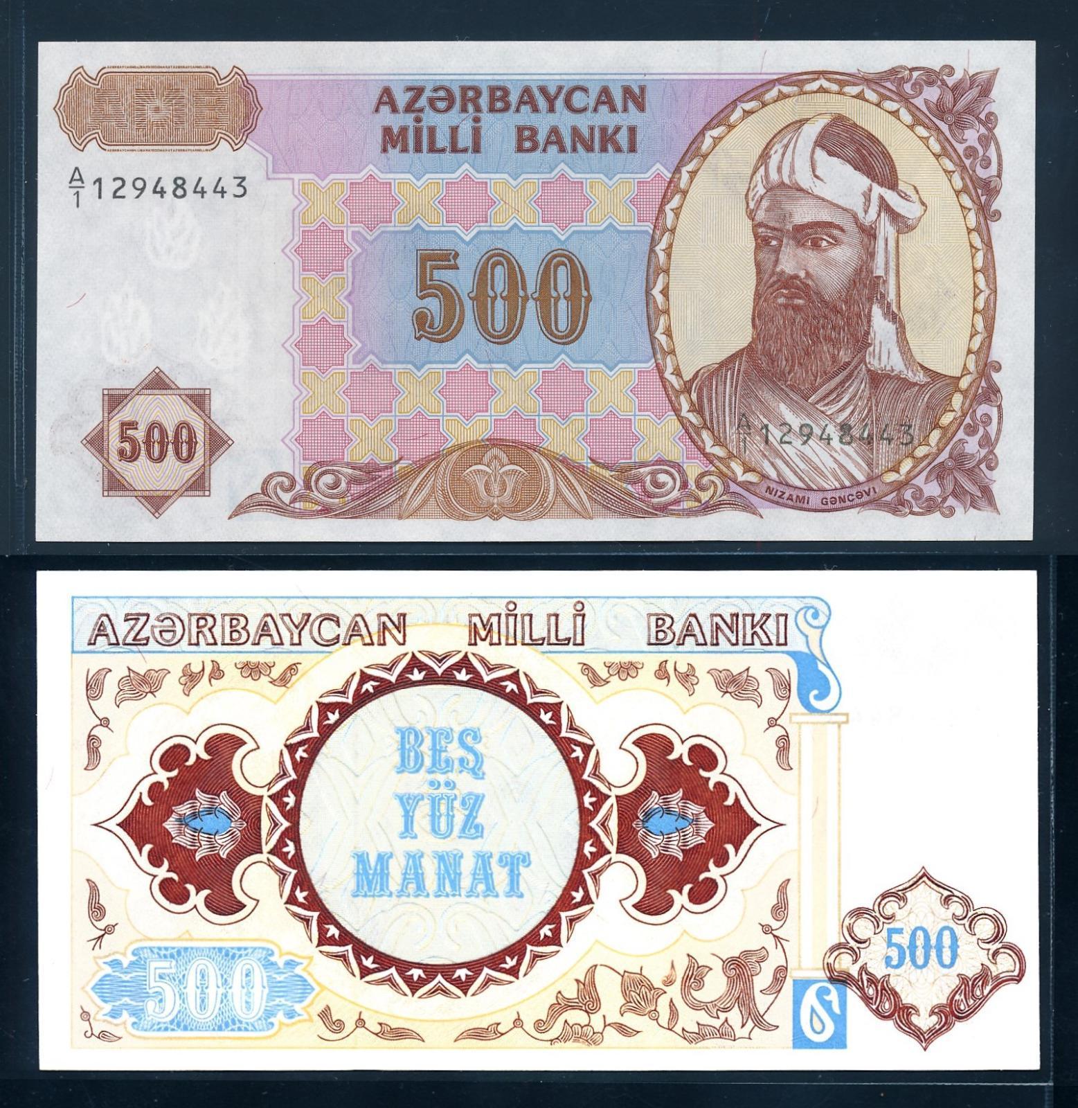 500  MANAT  1993  Prefix CB  P 19b    Uncirculated Banknotes AZERBAIJAN