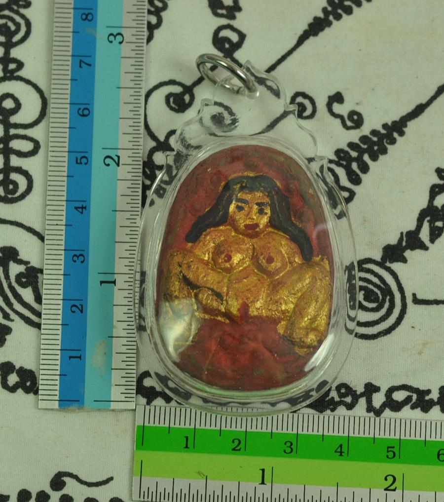 E PER Mae PherMetta Maha Niyom Mother of Love Amulet Erotic sex