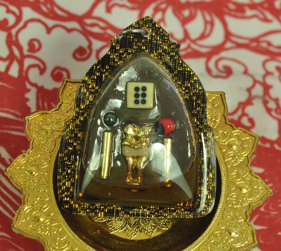 Powerful King Magic Prai tong LUCKY GAMBLING Love sacred