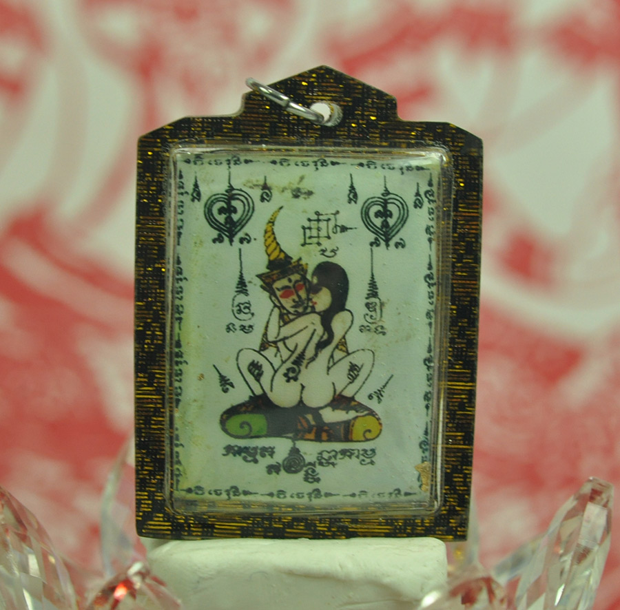 Phra Ngang Yant Khmer Magic Oil Thai Amulet Attract Love Charm Luck Spell Wealth