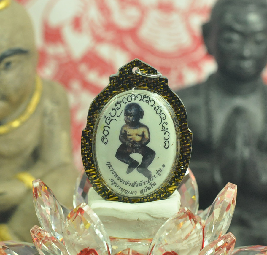 Black GUMAN TONG KUMAN THONG Khmer magic BLESSED MAGICIAL