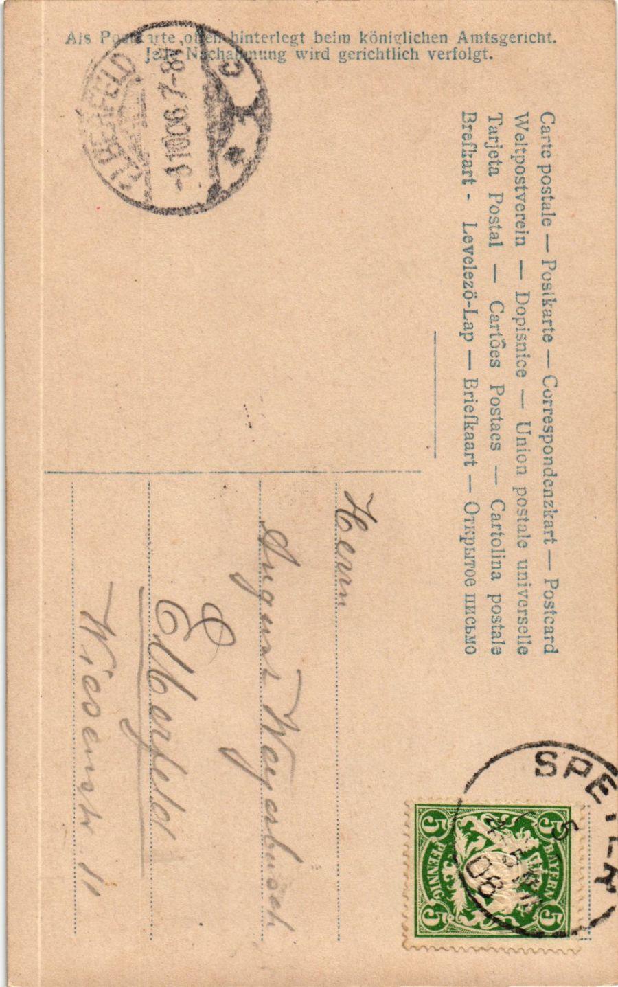 CPA-AK-Kronprinzenpaar-GERMAN-ROYALTY-867443 Indexbild 2