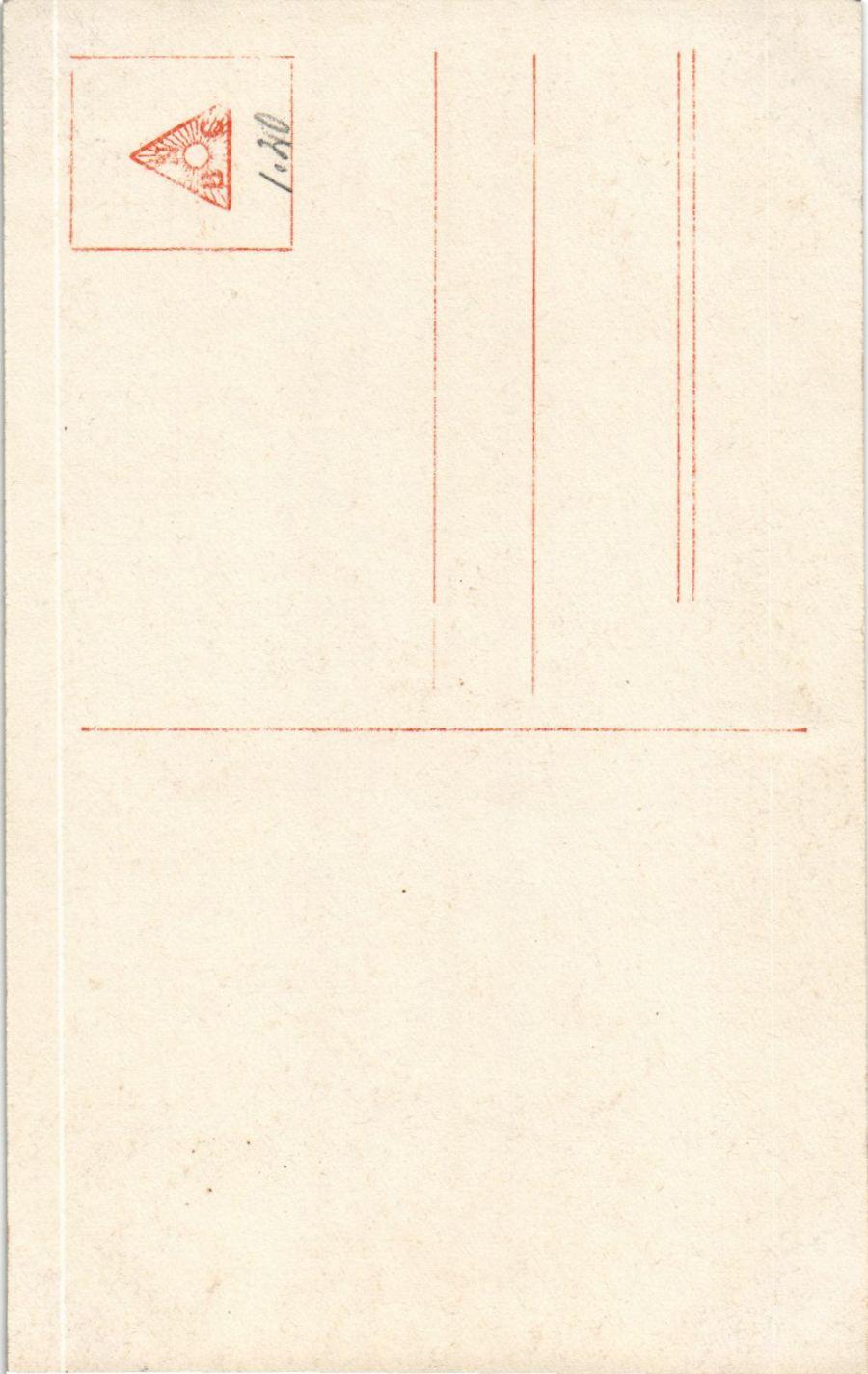CPA-AK-Prinz-Wilhelm-v-Preussen-GERMAN-ROYALTY-867558 Indexbild 2