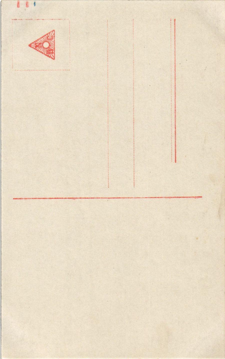 CPA-AK-Prinz-Karl-Franz-Joseph-v-Preussen-GERMAN-ROYALTY-867655 Indexbild 2