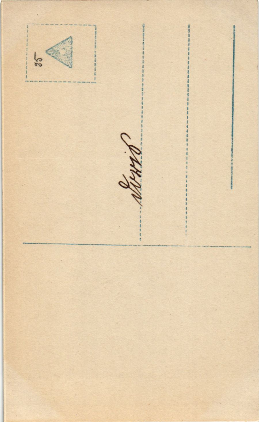 CPA-AK-Herzog-u-Herzogin-v-Braunschweig-mit-Familie-GERMAN-ROYALTY-867705 Indexbild 2