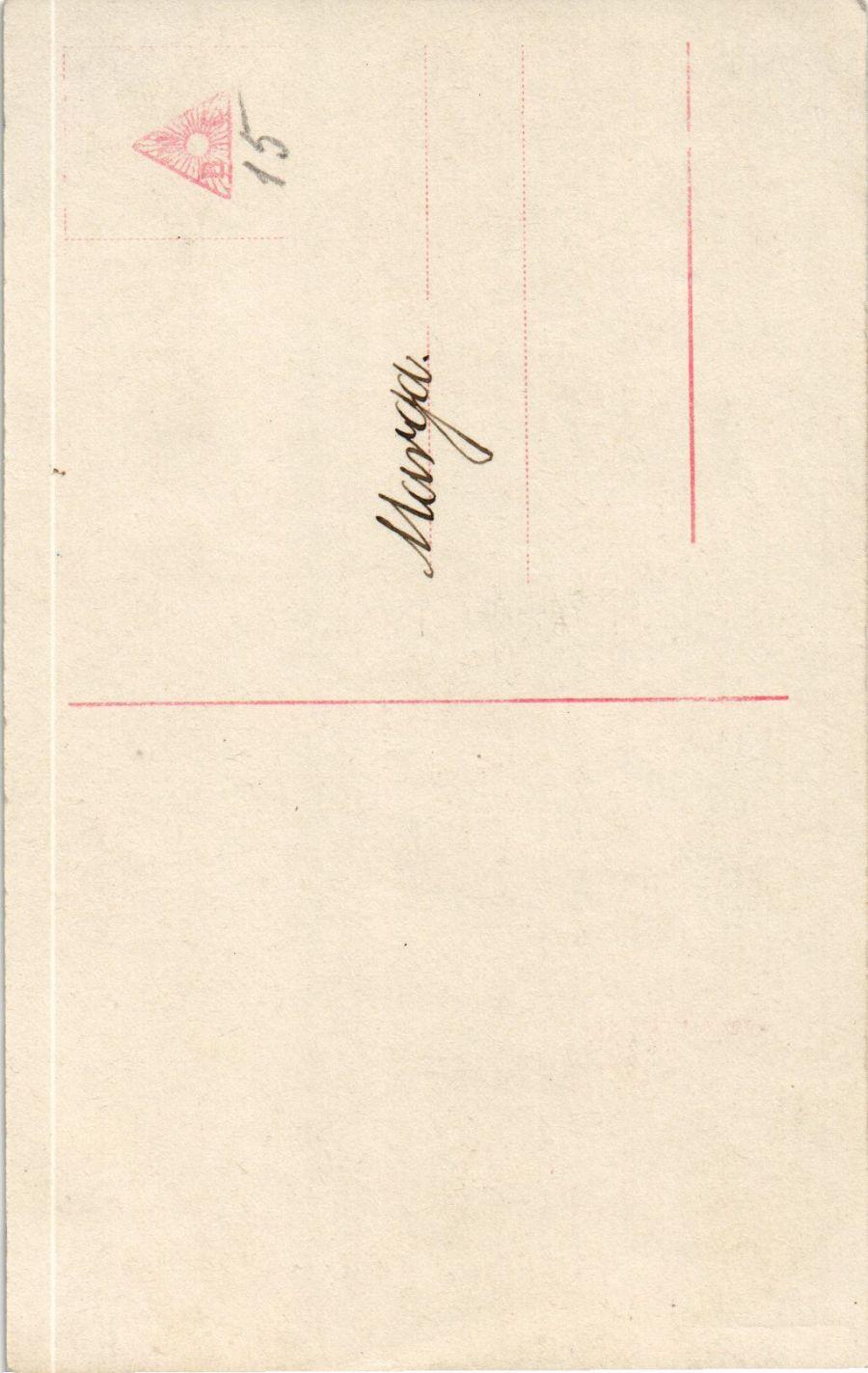 CPA-AK-Herzog-Friedrich-Franz-v-Mecklenburg-Schwerin-GERMAN-ROYALTY-867719 Indexbild 2